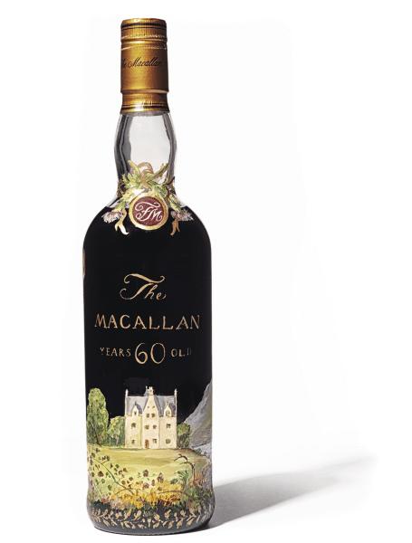 Zweitteuerster Whisky der Welt - Macallan 60 von vorn